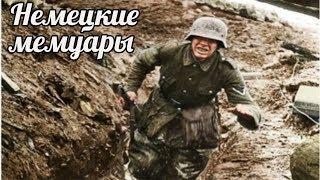Когда подошли русские танки у нас был выбор бежать,сдаваться или быстро стать коммунистами!