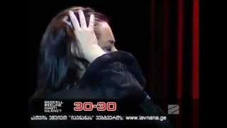 Tamara Gverdtsiteli   Granada 2010  mziuri varskvlavis gaxsnaze