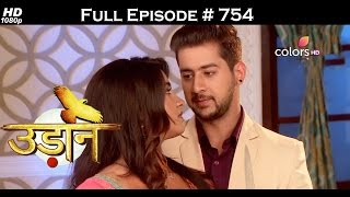 Udann Sapnon Ki - 7th April 2017 - उड़ान सपनों की - Full Episode (HD)