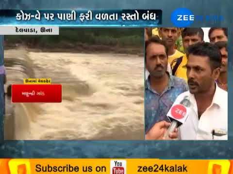 Una: Delvada Coz Way closed Due to flood in Machhundri River: ZEE 24 KALAK
