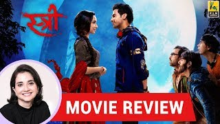 Anupama Chopra's Movie Review of Stree | Amar Kaushik | Rajkummar Rao | Shraddha Kapoor