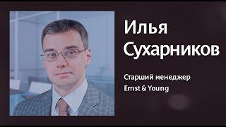 Илья Сухарников,  на конференции: Light Industrial – новый формат складского рынка в России