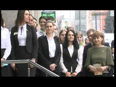 В Краснодаре открылся обновленный филиал Сбербанка