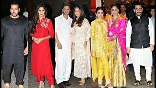 Mukesh Ambani Ganesh Chaturthi 2018 - Salman Khan, Katrina Kaif, Shahrukh Khan, Kareena Kapoor
