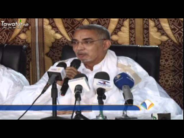 نشرة أخبار قناة المرابطون ـ 16-11-2015 ـ محفوظ ولد السالك.