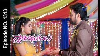 Swathi Chinukulu   17th November 2017   Full Episode No 1313   ETV Telugu