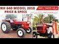 AL Ghazi NH 640 Tractor Model 2018 Price - Specs and Improvements