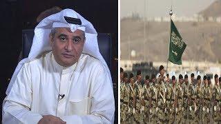 الجيش السعودي اليوم تعتمد عليه الأمة العربية والاسلامية في محاربة الأعداء