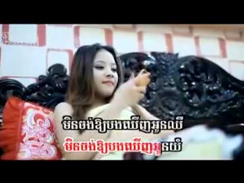 Khmre Song - Khmer new song - Cambodia song 2014 - Angie ▶ Yom Khot Terk Pnek SD VCD Vol 135