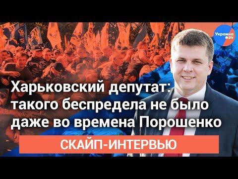 Андрей Лесик: такого
