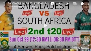 BAN vs SA 2nd T20 live streaming। Bangladesh vs South Africa