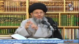 هذا هو توحيد الامام علي الذي يجهله الشيعة | السيد كمال الحيدري