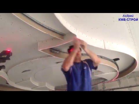 потолки из гипсокартона - калибри  часть  5 /  plasterboard ceilings - a hummingbird Part 5
