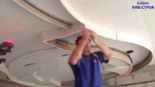 потолки из гипсокартона - калибри  часть  5 /  plasterboard ceilings - a hummingbird Part 5(в этом видео я показываю все секреты монтажа потолка в 6 уровней под названием ( калибри ) показываю как сдел..., 2016-01-04T21:27:15.000Z)