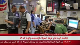 بالفيديو.. رئيس قسم الأخبار بجريدة الأهرام: هناك أنباء عن إقالة مسئول هيئة السكك الحديدية