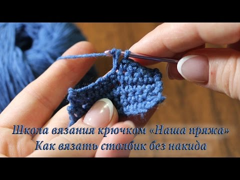 Уроки вязания крючком. Урок №7 - вязание круга крючком