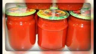 Соус томатный на зиму, домашний кетчуп
