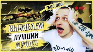�������� ���� СКОРО УВИДИМСЯ :) ������