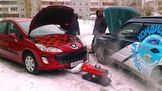 видео Отогрев авто в Омске