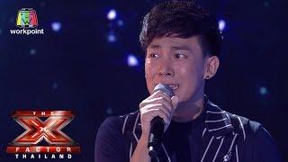 แม็คเก้ พงศ์ณริลณ์ | เขียนถึงคนบนฟ้า | The X Factor Thailand