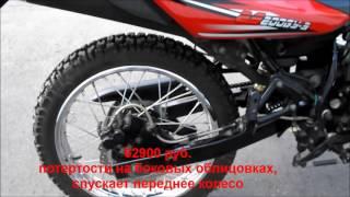 Мотоцикл ZONGSHEN ENDURO (ZS200GY-3), состояние 5, цена 62900 руб.