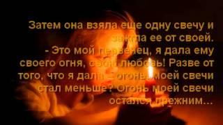 Притча о маме и ее любви