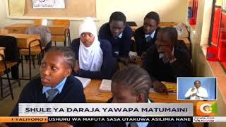 Masomo kwa wasichana
