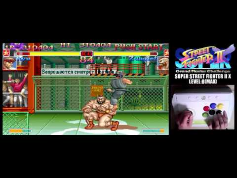 [1/4] SUPER STREET FIGHTER II X(Arcade,JP,LV8,HARDEST)