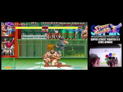 [1/4] SUPER STREET FIGHTER II X(Arcade,JP,LV8,HARDEST)