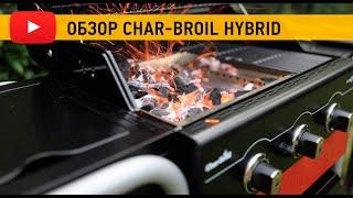 Обзор гибридного гриля CHAR-BROIL Hybrid