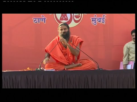 The Yoga Institute: Santacruz, Mumbai | Swami Ramdev | 24 Jan 2016 (Part 2)