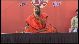 The Yoga Institute: Santacruz, Mumbai | Swami Ramdev | 24 Jan 2016 (Part 2)