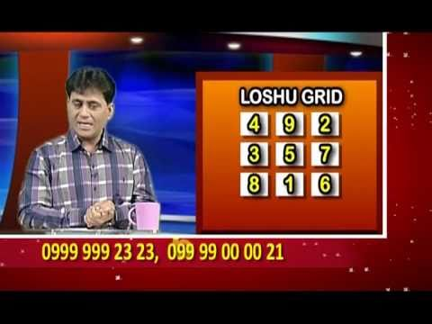 Lucky numbers for lottery tonight picture 3