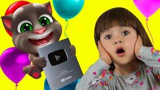 Мой Говорящий Том 2 в РЕАЛЬНОЙ ЖИЗНИ спрятал серебряную кнопку YouTube | Игра с веселым котиком