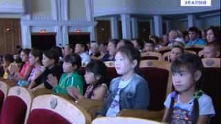 В Горно-Алтайске состоялся конкурс семей