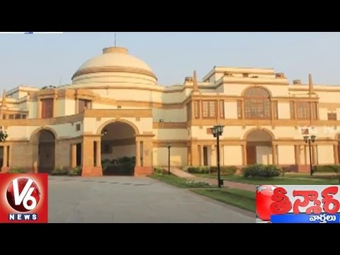 Hyderabad House Stands No 1 Among Cleanest Buildings In Delhi | Teenmaar News | V6 News