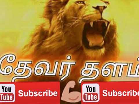 Thevar Songs Vararaiya Varairu