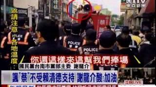 [東森新聞]綠營蔡麗青嗆聲     反遭藍營謝龍介反擊