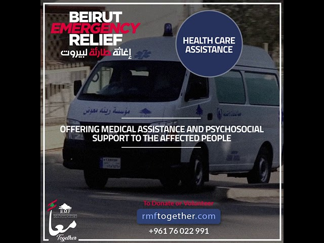 Beirut Emergency Relief by RMF