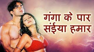 Bhojpuri Full Movies 2019 - Ganga Ke Paar Saiyan Hamar | Monalisa | Superhit Bhojpuri Movies 2019