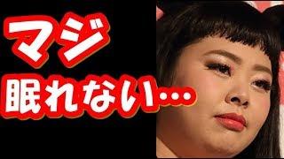 チャンネル登録はこちら⇒https://goo.gl/H7QMHz ようこそ♪【トピックス...