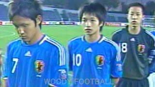 7番 宇佐美貴史 10番 柴崎岳のプラチナ世代が躍動 U-17 ワールドカップ 出場が決定した試合 AFC U-16選手権 サウジアラビア vs 日本代表 2008