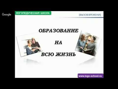ДЕНЬ ОТКРЫТЫХ ДВЕРЕЙ в Логопедической школе