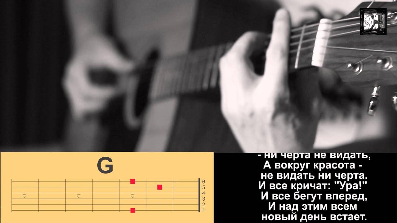 Кино (Цой) - Печаль. Как играть песню, аккорды, текст, кавер.