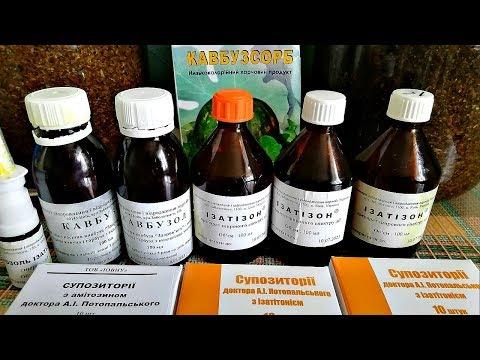 Настойка Противоопухолевых Трав.Лечение опухолей и полиартрита вместе с медикаментозным лечением