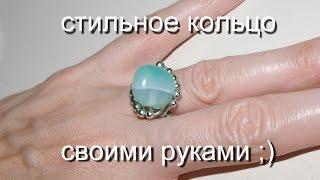 Как сделать кольцо из проволоки с натуральным камнем СВОИМИ РУКАМИ. Мастер класс !