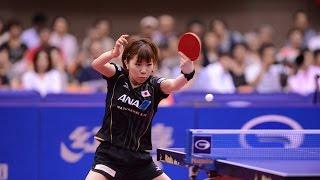 Belgium Open 2014 Highlights: Wakamiya Misako Vs Emina Hadziahmetovic (Round Of 32)