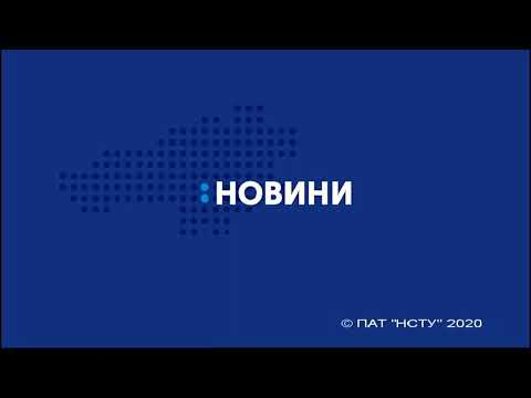 UA: Кропивницький: 22.05.2020. Новини. 17:00