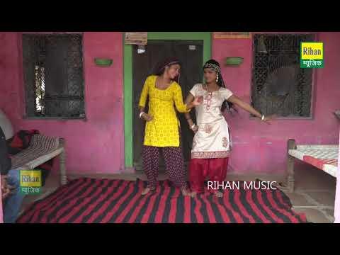 Manish mastana rasiya || full hd rasiya || gurjar rasiya dance