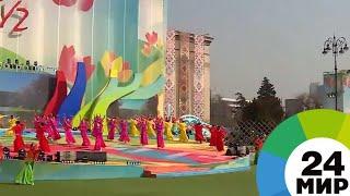 С баурсаками и под песню: казахстанцы широко гуляют на Навруз - МИР 24